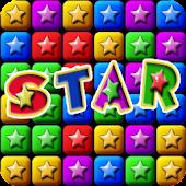 Eliminate Star!