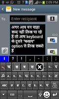 Screenshot of EazyType Hindi Keyboard Free