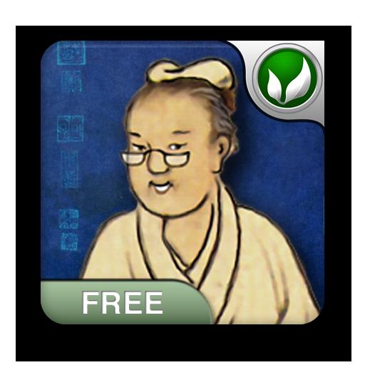 Grandma Jong Free