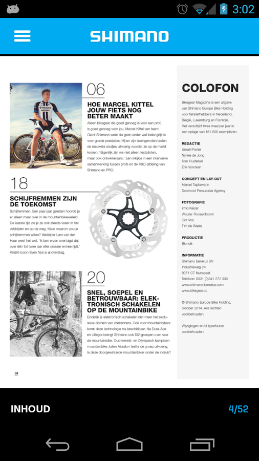Bikegear Magazine - screenshot