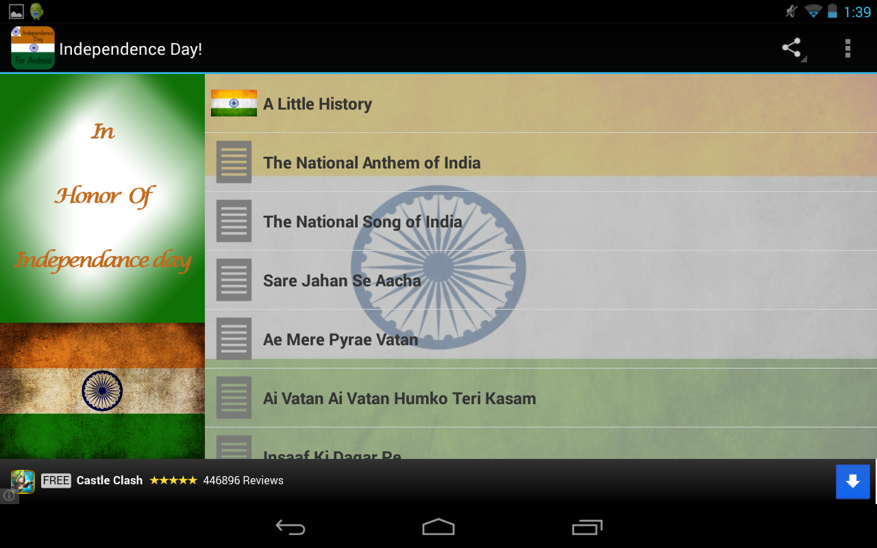 India's Independence Day- screenshot