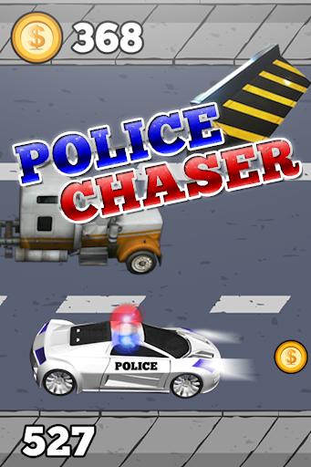警察シミュレータ: 自動車レース