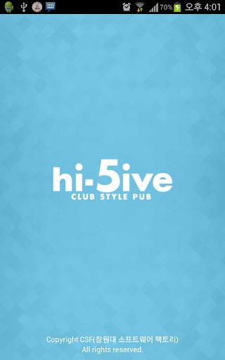 하이파이브톡 hi-five
