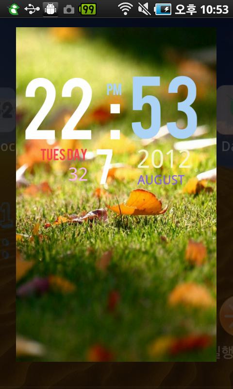 Live Clock Wallpaper - screenshot
