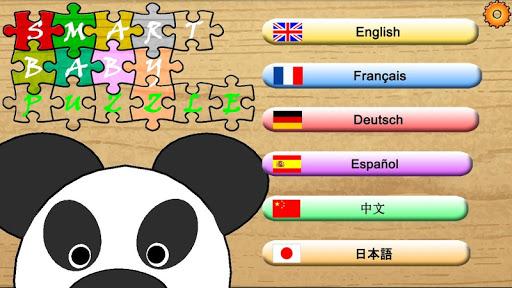 Smart Baby Puzzle