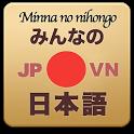 Hoc tieng nhat-Minnano Nihongo icon