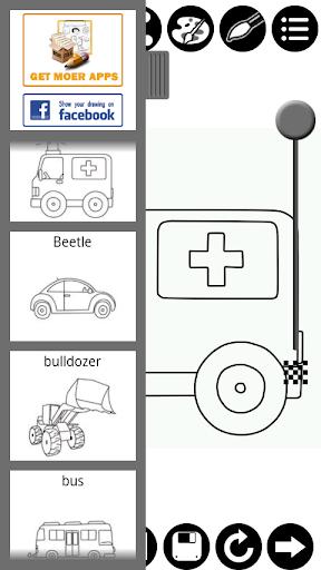 如何畫卡通車