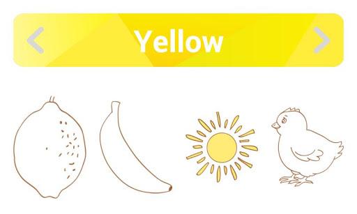 【免費教育App】為孩子的學習顏色-APP點子