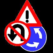إختبار إشارات المرور