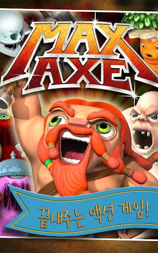 Max Axe: 훔친 물건 퀘스트