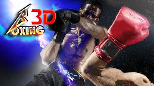 格鬥拳擊遊戲(3D)