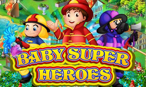 寶貝英雄孩子學習遊戲