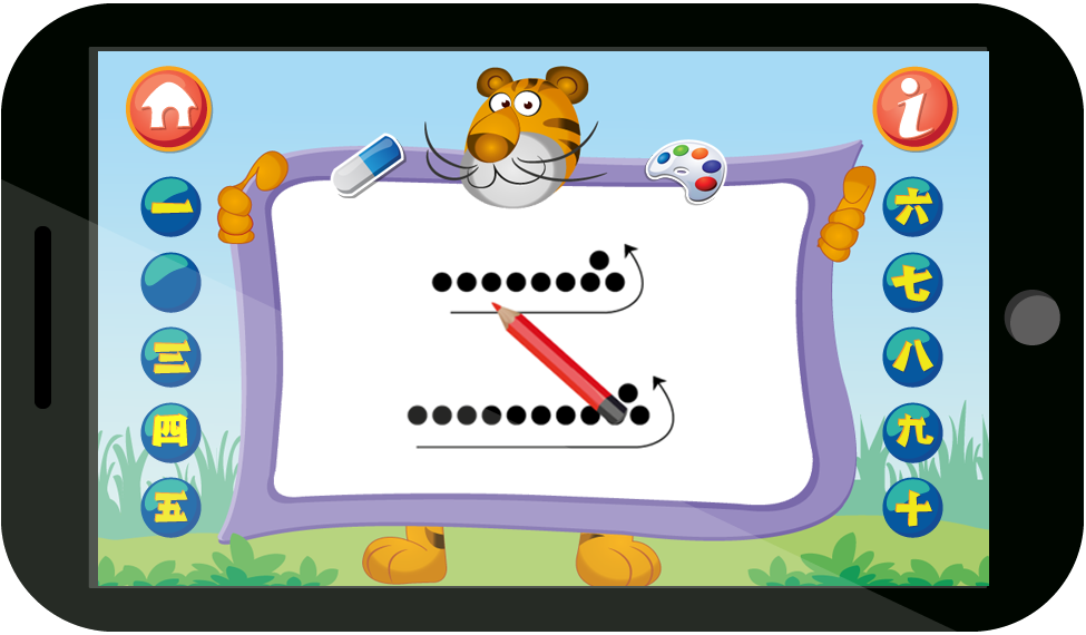 math count numbers android apps on play