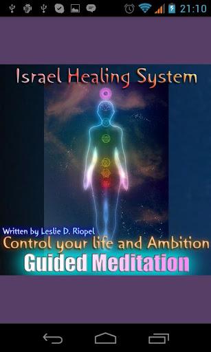 Center Guided Meditation Video