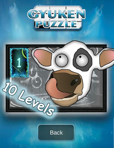 Gyuken Puzzle