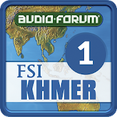 FSI Cambodian 1 (Audio-Forum)