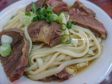 銘邦港園牛肉麵