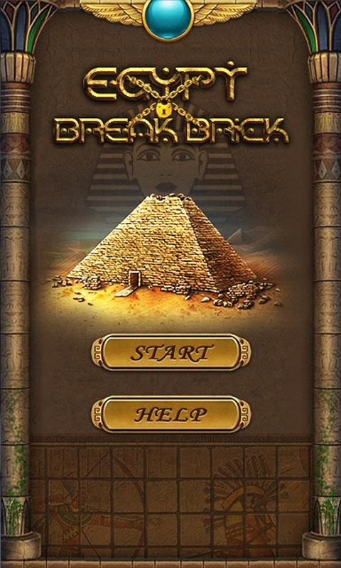 Egypt Break Brick - screenshot
