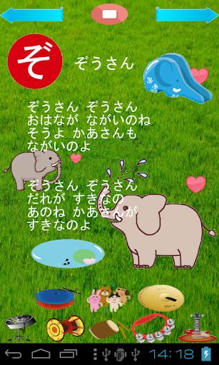 童謡歌リズム 赤ちゃん楽器で遊ぼう無料