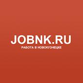 Работа в Новокузнецке