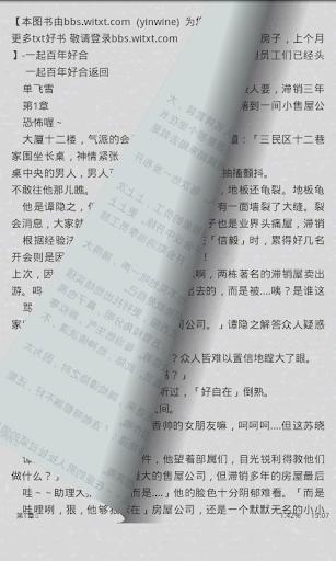 陳慶華老師太極教學網站 : 太極功法.導引藝術