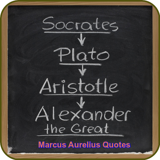 Marcus Aurelius Quotes - screenshot