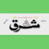 The Daily Nida-I-MashriqEpaper