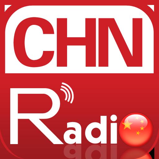 中国广播电台 LOGO-APP點子