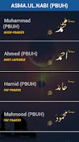 Screenshot of Asma ul Nabi (Muhammad Names)