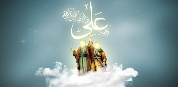 Eid al Ghadir