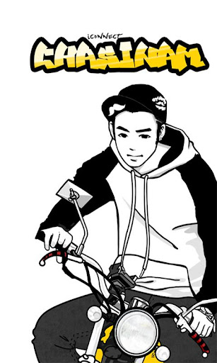 Bike SMS Theme