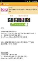 Screenshot of Jetso.com.hk