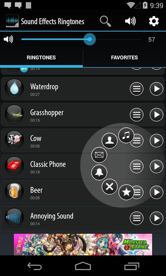 Sound Effects Ringtones - screenshot