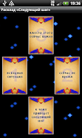 Screenshot of Таро «Следующий шаг»