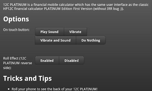玩免費財經APP|下載12C PLATINUM app不用錢|硬是要APP