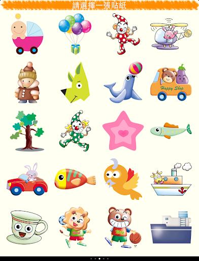 玩免費教育APP|下載小宝宝学中文 app不用錢|硬是要APP