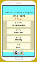 Screenshot of Learn Korean Words (Lite)