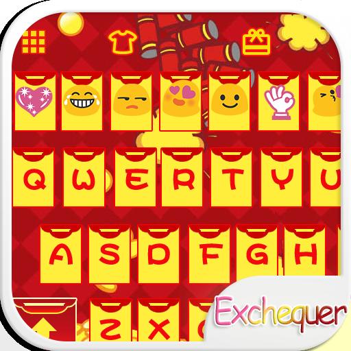 Money Coming Emoji Keyboard