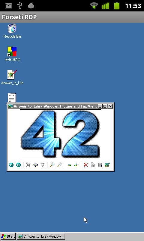 TSGateway RDP Client- screenshot