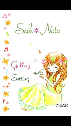 【免費個人化App】sak note-APP點子