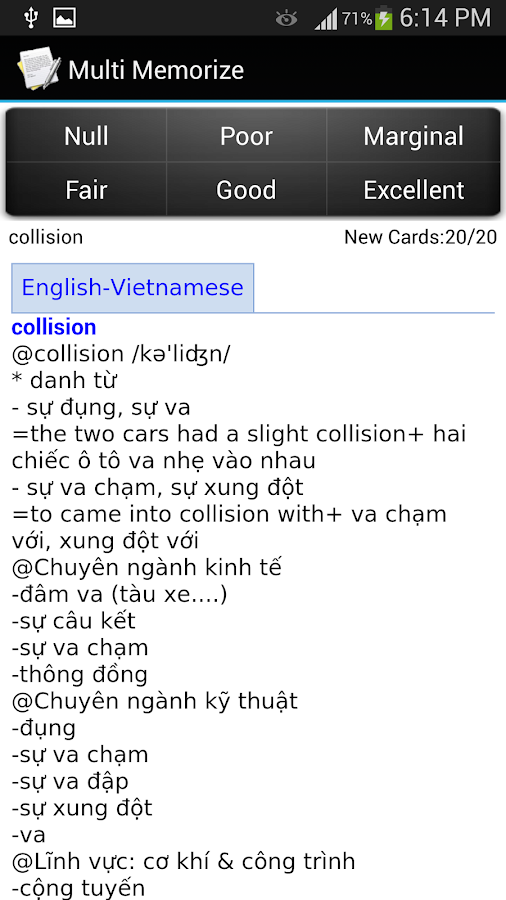 Multi Language Dictionary - screenshot
