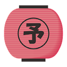 Schedule Note icon