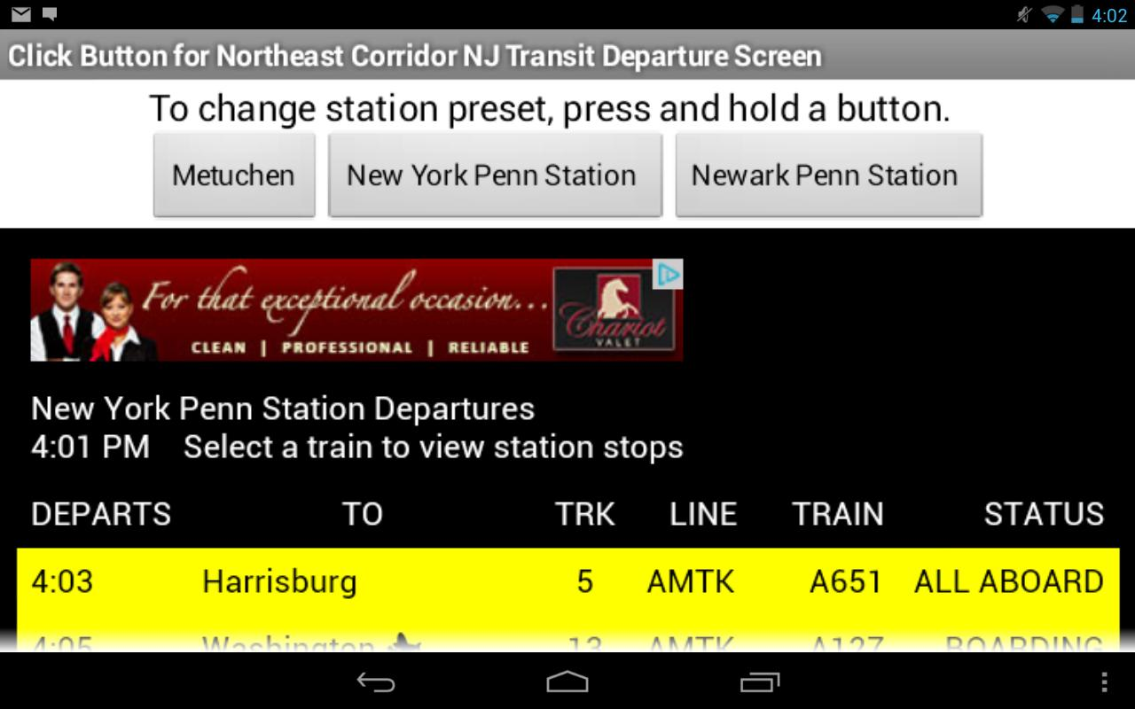 NJ Transit NEC Departures- screenshot