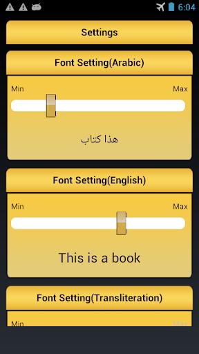 玩教育App|アラビア語話を無料で免費|APP試玩