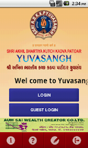 Kutch Kadva Patidar Yuvasangh screenshot 1
