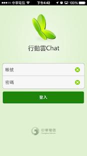 行動雲Chat