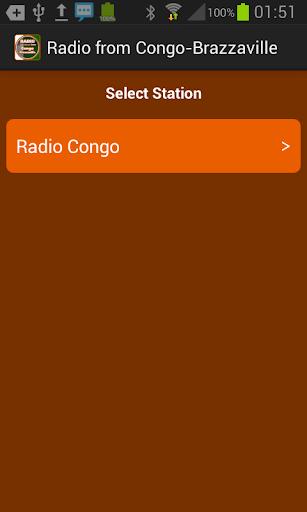 從剛果 - 布拉柴維爾電台