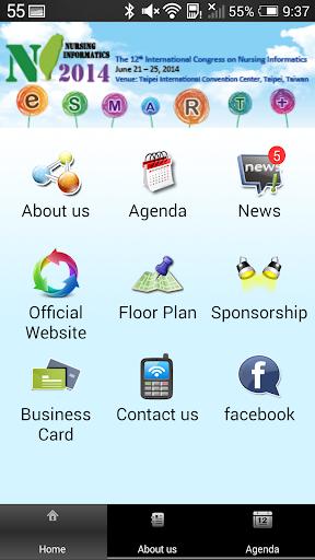 玩商業App|NI 2014免費|APP試玩