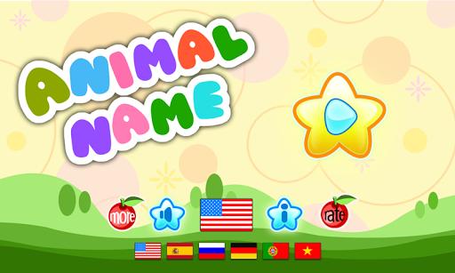 Game 4 kids: Animals name PRO