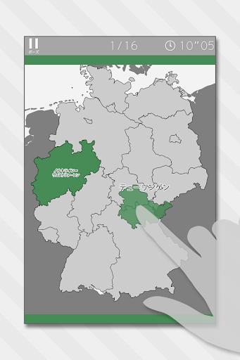 あそんでまなべる ドイツ地図パズル